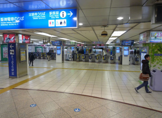 hanshinumeda_station1